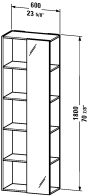 DN 1276 L/R Shelf tall